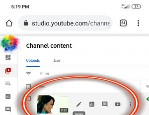 I button on YouTube